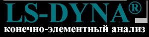 LS-DYNA®